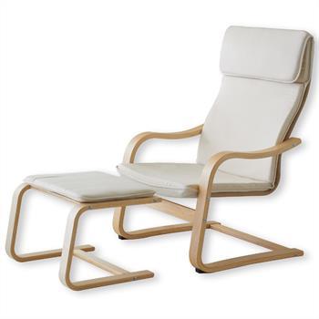 schwingsessel mit hocker in beige caro m bel. Black Bedroom Furniture Sets. Home Design Ideas