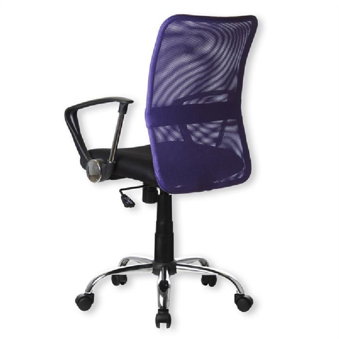 Schreibtischstuhl in lila-schwarz
