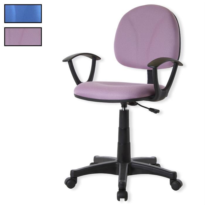 Drehstuhl, ergonomisch in versch. Farben